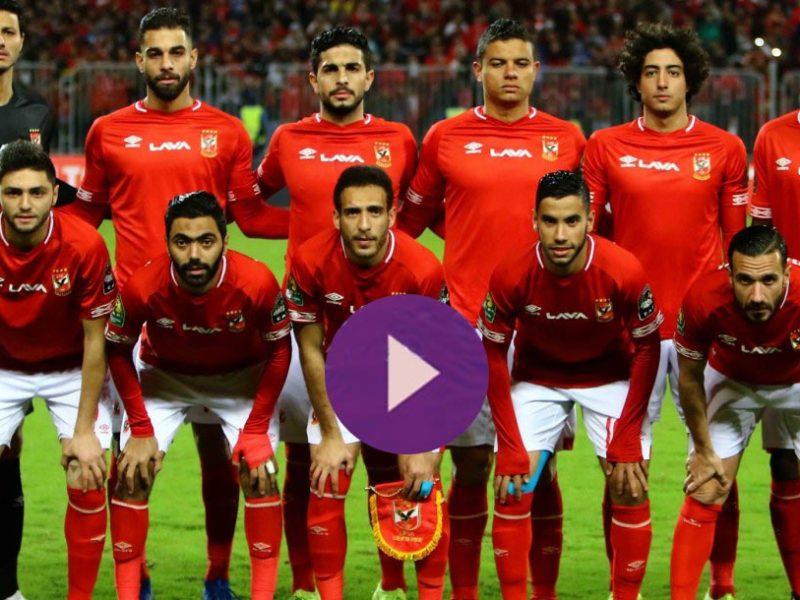 يلا شوت نتيجة مباراة الاهلي وانبي اليوم 5/2/2019 فوز النادي الاهلي 2/1 على انبي خلال مباراة اليوم
