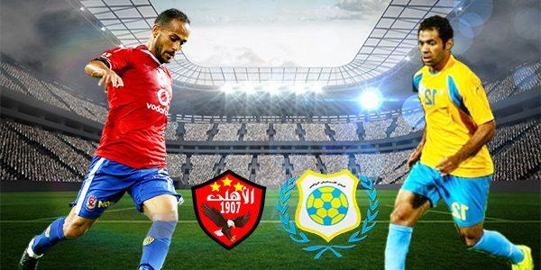 الاهلي يتعادل امام الاسماعيلي اليوم الخميس 2-8-2018 في أول مباريات الدوري المصري الممتاز