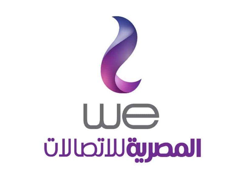 استعلم عن فاتورة التليفون الارضي 2019 لشهر ابريل من خلال موقع المصرية للاتصالات