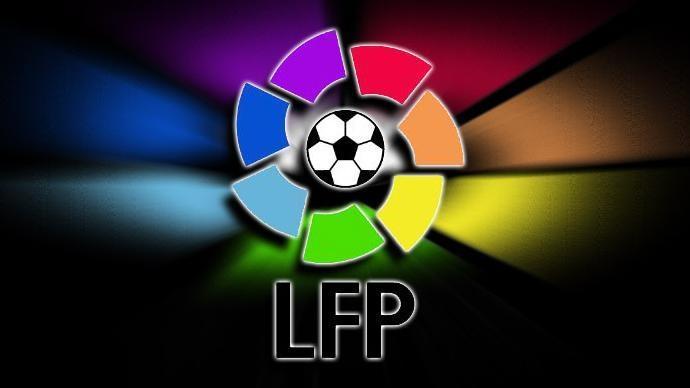 شعار الدوري الأسباني