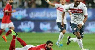 صورة من مباراة السوبر المصري