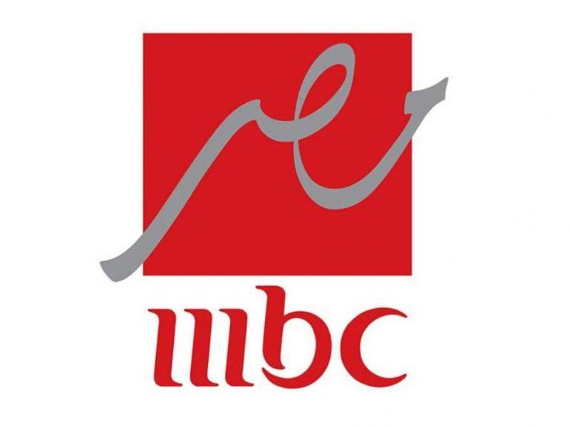 تردد قناة ام بي سي مصر mbc masr 2019 الجديد على القمر الصناعي نايل سات المصري