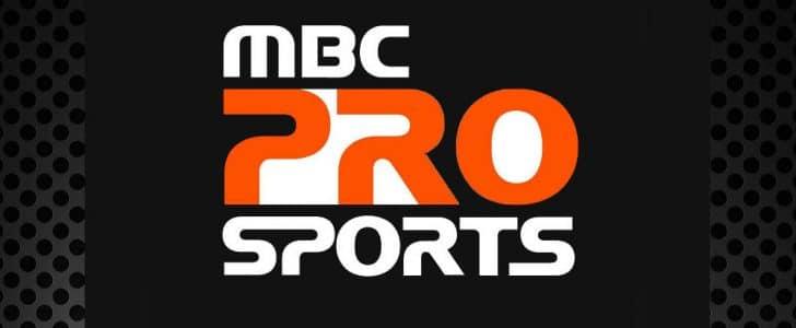 تردد قناة ام بي سي برو سبورت mbc pro sport الرياضية 2018 علي النايل سات