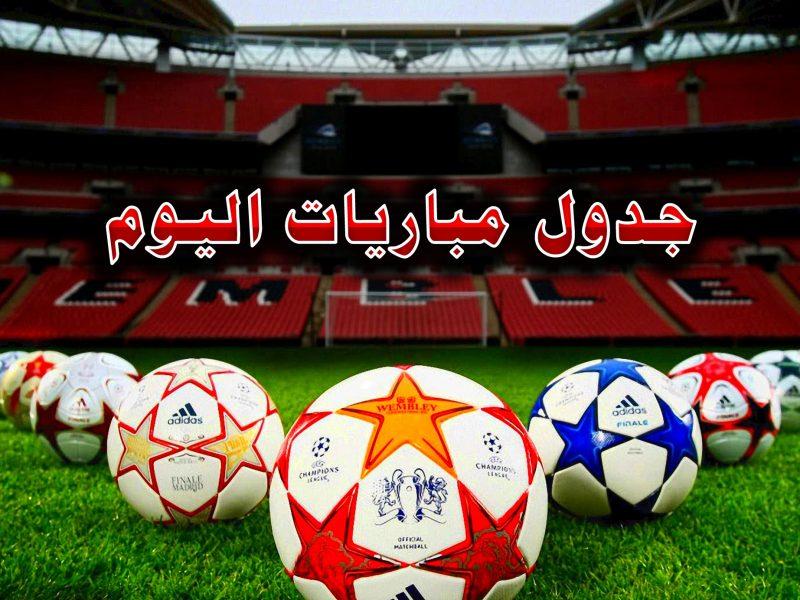 موعد مباريات اليوم 4/6/2018 ننشر اهم مباريات اليوم الاثنين 4-6-2018