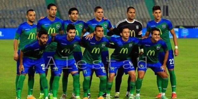 مصر المقاصة