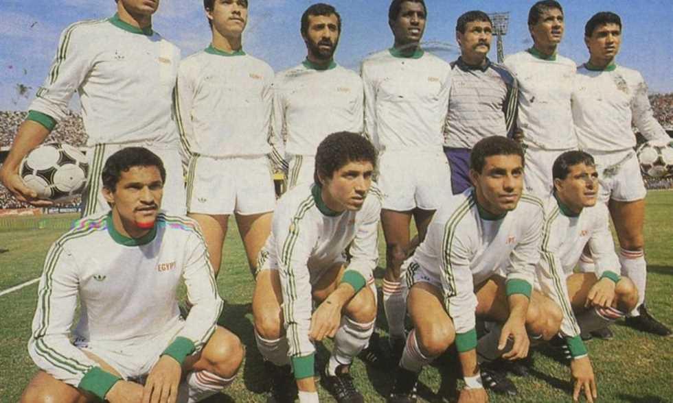 منتخب مصر 86