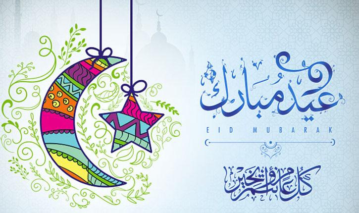 موعد صلاة العيد في الاسكندرية 2019