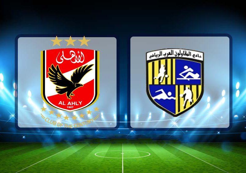 نتيجة مباراة الاهلي والمقاولون العرب اليوم 27-11-2018 فوز المقاولون علي الاهلي 0/1 خلال مباراة اليوم