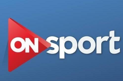 تردد قناة اون سبورت 2019 On Sport الجديد علي القمر الصناعي نايل سات ومواعيد البرامج والمباريات
