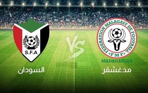 مشاهدة مباراة السودان ومدغشقر