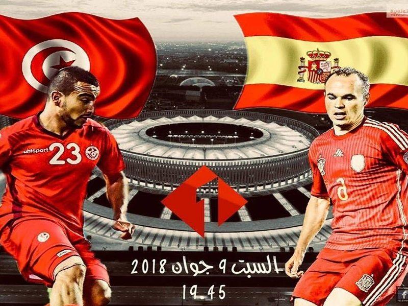 فوز اسبانيا 0/1 علي تونس خلال مواجهة اليوم