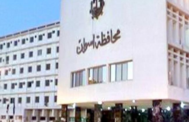 نتيجة الثانوية العامة محافظة اسوان
