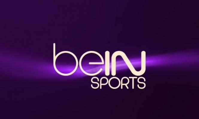 احدث تردد قناة بي ان سبورت bein sport الرياضية علي القمر الصناعي نايل سات الناقلة لمباراة الاهلي والترجي