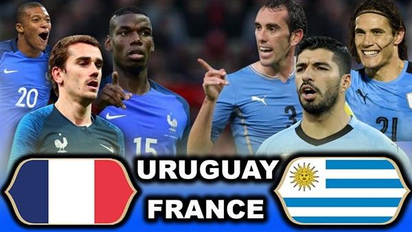 نتيجة مباراة اوروجواي وفرنسا اليوم 6/7/2018 .. فوز فرنسا على الاوروجواي بنتيجة 0/2 خلال مباراة اليوم