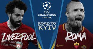 روما VS ليفربول نصف نهائي دوري الابطال