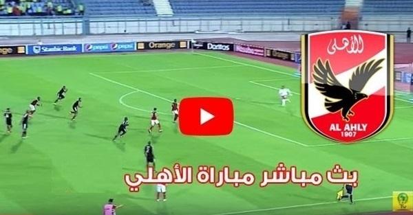 نتيجة مباراة الاهلي وانبي اليوم الثلاثاء 5/2/2019 فوز الاهلي 2/1 علي انبي خلال مباراة اليوم