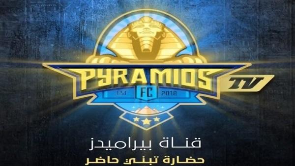 """أحدث تردد قناة بيراميدز 2019 الجديد Pyramids """" قناة الزمالك الجديدة """" علي القمر الصناعي نايل سات"""