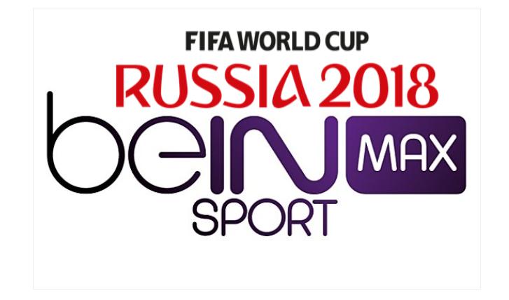 تردد قناة 1 bein sport max وان الناقلة لمباريات كأس العالم 2018