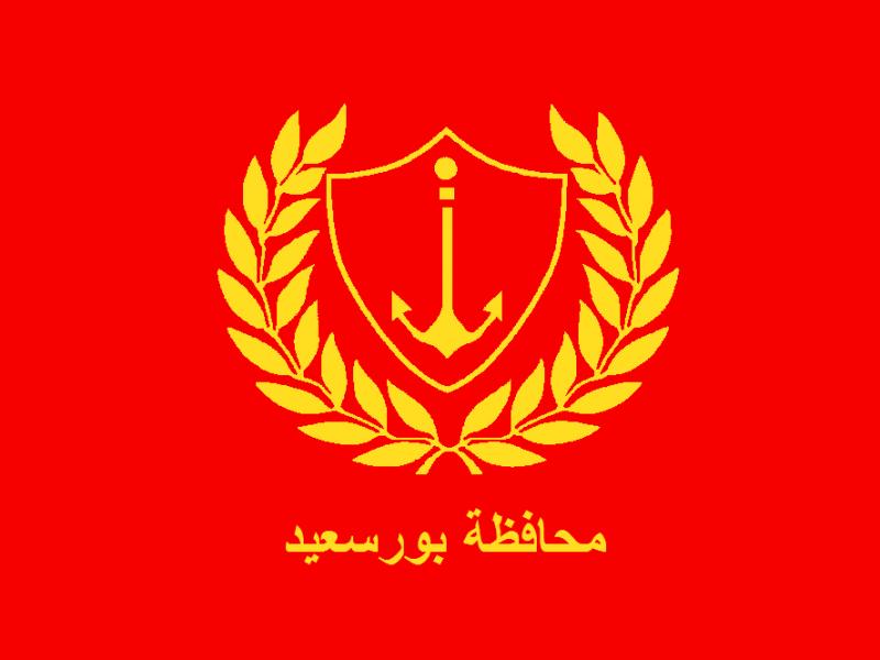 الآن ننشر ظهور نتيجة الثانوية العامة محافظة بورسعيد الترم الثاني 2018 بالاسم ورقم الجلوس