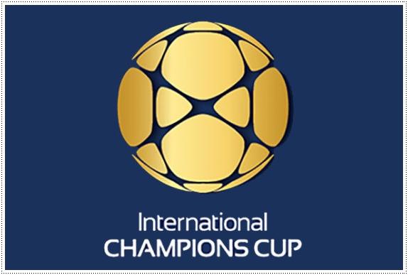 الكأس الدولية للأبطال 2018