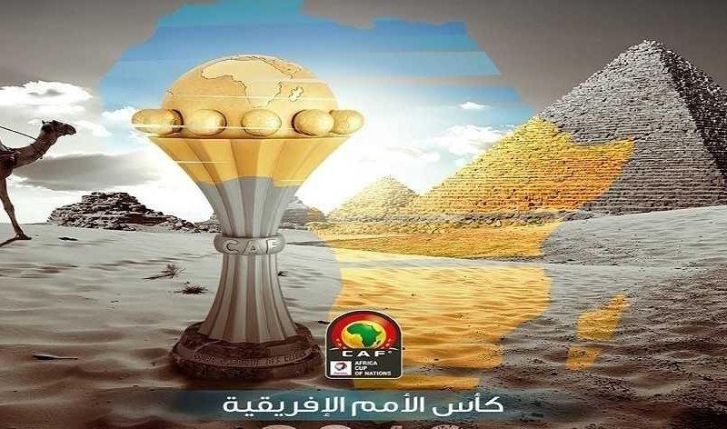 نتيجة قرعة أمم أفريقيا 2019 اليوم الجمعة 12-4-2019 والقنوات الناقلة لنتيجة قرعة كأس أمم أفريقيا القادمة