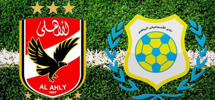 نتيجة مباراة الاهلي والاسماعيلي اليوم الخميس 2 08 2018