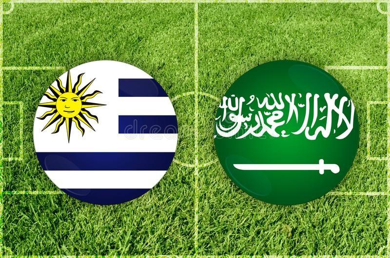 موعد مباراة السعودية واوروجواي في مباريات كأس العالم 2018 بروسيا والقنوات الناقلة لها