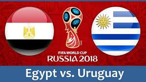 الساعة كام موعد مباراة مصر واوروجواي يوم الجمعة 15/6/2018 في كأس العالم والقنوات الناقلة لها