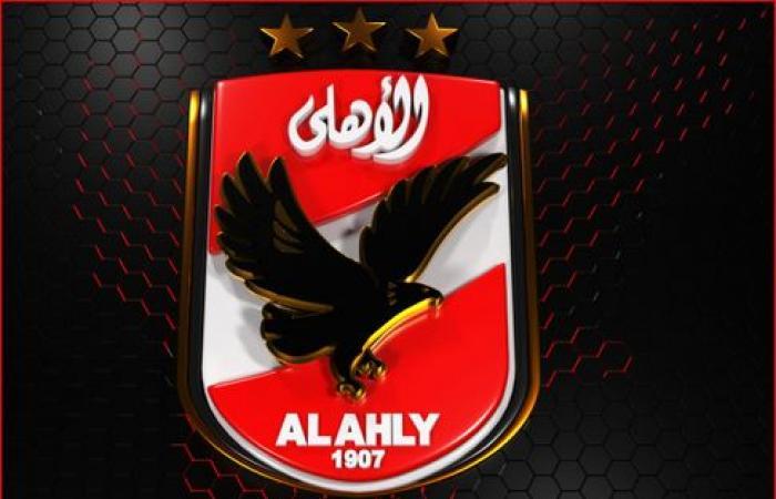 تردد قناة الاهلي 2019 الجديد AL Ahly TV علي النايل سات المصري