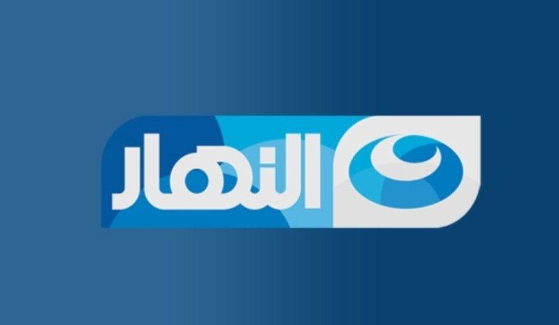 تردد قناة النهار دراما Al Nahar Drama علي القمر الصناعي نايل سات